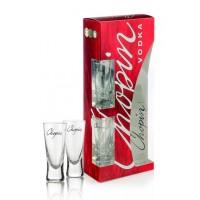 Chopin Rye Vodka 0,5l 40%, dárkové balení + 2 skleničky